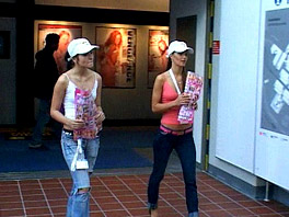Two young Seventeen girls on a sex exhibition